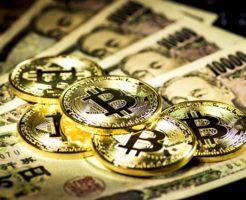 ビットコインと1万円